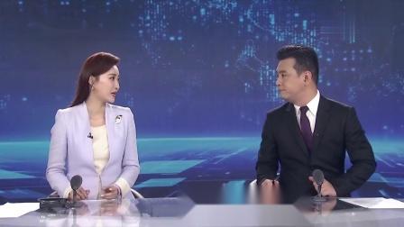 2020-08-16 珠江新闻眼