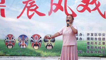 豫剧《诗词沁园春雪》选段------- 濮阳  张玉民