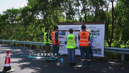 江西路桥项目宣传片.mov
