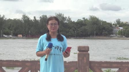 防城港之旅—簕山古渔村活动花絮