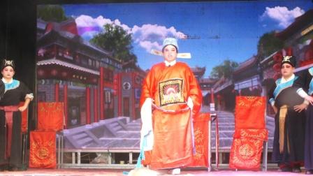 四平调【三元会】选段------濮阳 -相军   安自轩