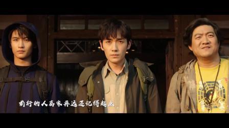 朱一龙 - 重启(《重启之极海听雷》电视剧主题曲 )