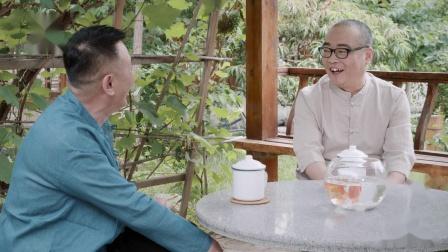 """春夏养阳秋冬养阴,""""养阳""""其实不是晒太阳? 嗨!自在生活 20200922"""