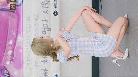 韩国美女舞蹈 Excuse Me.mkv