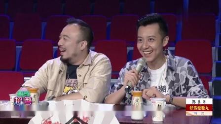 2020-10-18 粵韻風華