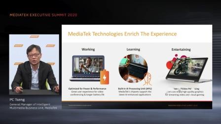 MediaTek Executive Summit 2020_笔记本电脑业务介绍