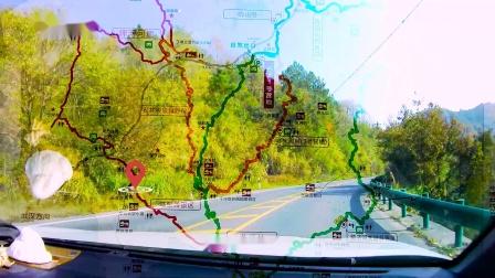 《秋意正浓大别山》中国红岭马丁公路自驾前景展示(第一篇)