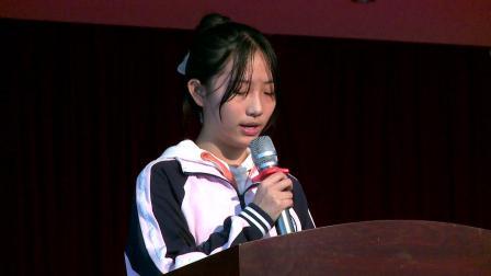 李关弟中学2020学年期中表彰大会MV