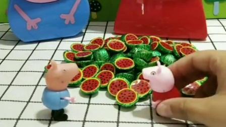 小猪佩奇乔治买了吃的,乔治给佩奇看,不料发现被猪爸爸吃掉