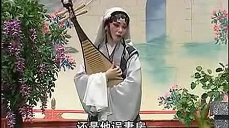 0001.哔哩哔哩-粤剧 琵琶记 阮兆辉 尹飞燕[流畅版]