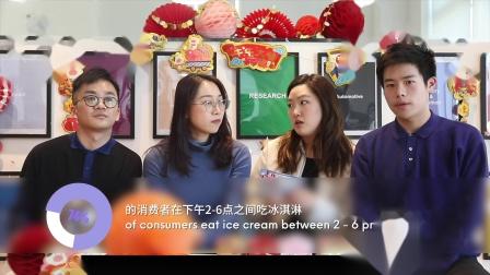 """""""特""""想种草 · 2020亮点(上)- 英敏特视频博客12-1"""