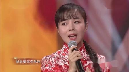 陕北民歌《想亲亲》王二妮 云飞演唱