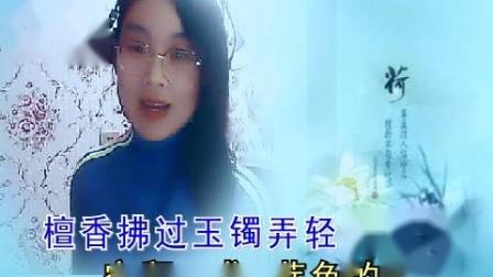 《半壶纱》演唱+葫芦丝演奏:雨之灵.wmv