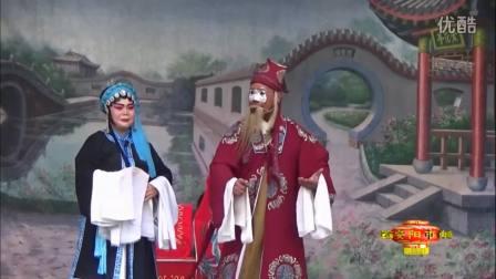 曲剧【三女拜寿】漯河市新兴曲剧团风度翩翩的视频剪辑