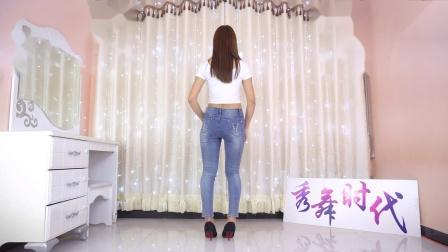 秀舞时代 小茜 Pocket Girls Bang Bang 舞蹈 8 牛仔裤高跟鞋美女跳舞背面