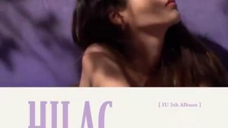 IU 正规五辑 HILAC  预告