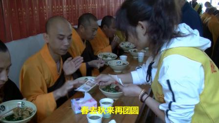 佛教歌曲(禅韵)