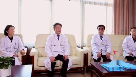 河南大学附属颐和医院宣传片