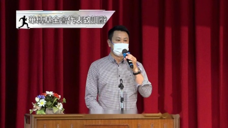 JCCTM-201113-華傳獎學金頒獎典禮