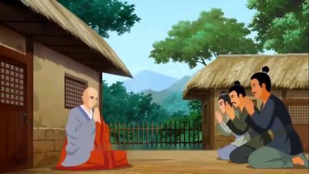 佛教高僧传-莲池大师