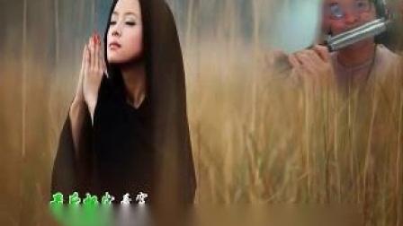 双管巴乌独奏(121)--《放下难舍的缘》20210418