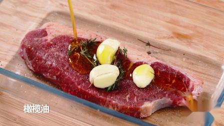 用鲜美多汁的澳洲西冷牛排沙拉,开启这个夏天吧!