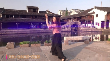 舞蹈:那拉提的养蜂女,原创:宫中舞后--袁梅芬