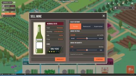 百日:酿酒模拟器 游戏宣传片