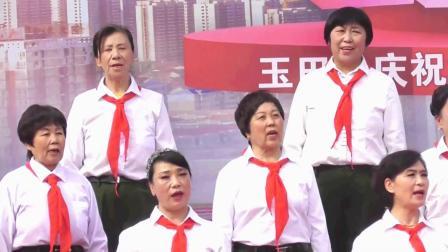 儿歌《红星歌》演唱:玉田县文化馆文化志愿者合唱团