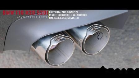 BMW F10 N20 520i / Stone Turbo-back Exhaust System