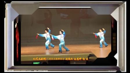 3人42式太极剑  (重配乐--草原牧歌)