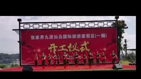 金秋鼓韵(慈利太太乐艺术团)6月8日