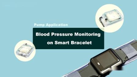 CurieJet® 穿戴式静音血压计模块