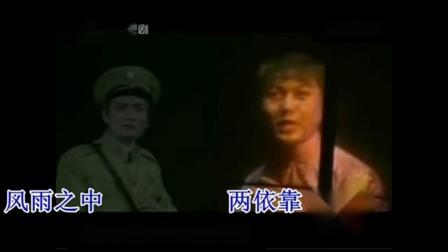 阿卞沪剧字幕《龙华塔下》送情报(孙徐春 顾奇军)10.45