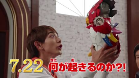 假面骑士圣刃&机界战队全开者剧场版超级英雄战记 PV预告2