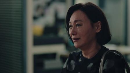 朱玑面对母亲、多重人格很难做抉择 粤语