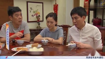 """2021-06-20外来媳妇本地郎:三个""""亿""""的算盘(上下)"""