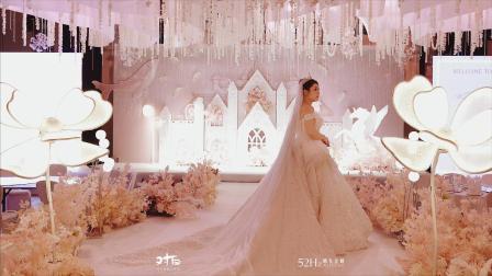 2021.06.20 婚礼预告 《粉-Pink》