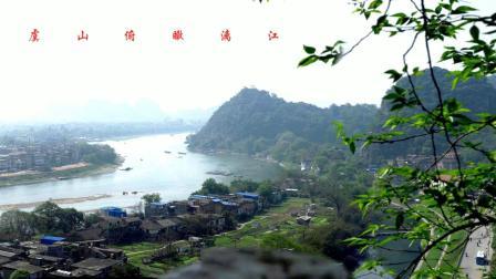 桂林漓江山水甲天下