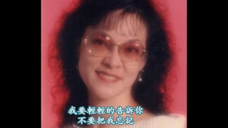 相思河畔「海底魚仙連續劇-1」水菱唱(019)