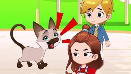 小游被女巫变成了猫,王子哥哥快救我!