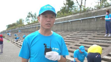 守护蔚蓝星球:巴斯夫员工志愿者净滩行动