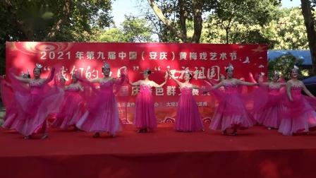 舞蹈 灯火里的中国 安庆市菱湖笑动夕阳模舞队