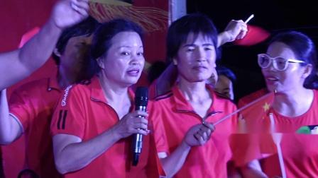 大合唱《难忘今宵》,佛子圩外嫁女联欢会