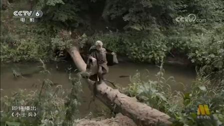 小士兵(2019)