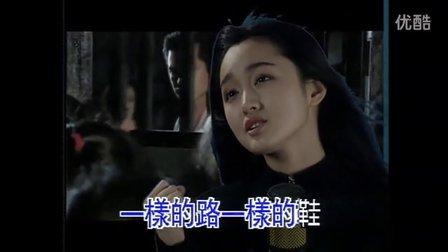 杨钰莹 - 我不想说 SKCD发烧伴奏版