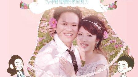爱的祝福-婚礼电子相册婚礼动画-YouVivid婚礼视频制作
