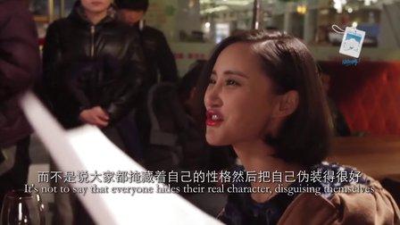 """张歆艺""""相亲"""" 被""""表""""哥击倒"""