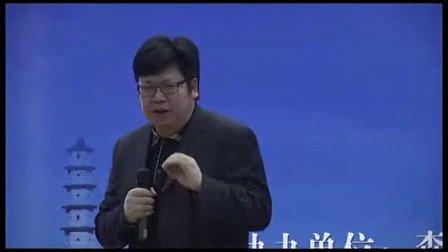 云南省委宁德锦处长《群书治要》之人生智慧启迪(第一集)