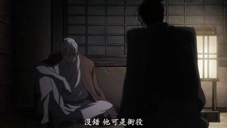 江户盗贼团五叶09